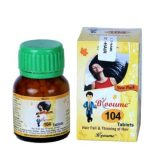 Medicines Mall - Bioforce Blooume 104 Hair (30 GM) Tablets