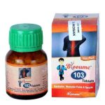 Medicines Mall - Bioforce Blooume 103 Bakosan (30 GM) Tablets
