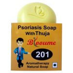 Medicines Mall - Bioforce Blooume 201 Psoriasis Soap With Thuja (100 GM) Soap