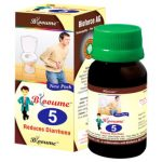 Medicines Mall - Bioforce Blooume 5 Biorrhoea (30 ML) Drops