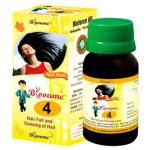 Medicines Mall - Bioforce Blooume 4 Biohair (30 ML) Drops