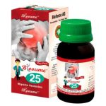 Medicines Mall - Bioforce Blooume 25 Migrainosan (30 ML) Drops