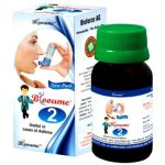 Medicines Mall - Bioforce Blooume 2 Asthmasan (30 ML) Drops
