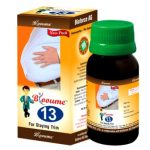 Medicines Mall - Bioforce Blooume 13 Fatosan (30 ML) Drops