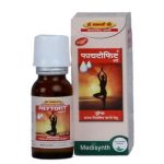 Medicines Mall - Medisynth Phytofit Forte (30 ML) Drops