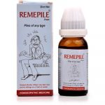 Medicines Mall - Ralson Remepile (30 ML) Drops