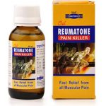 Medicines Mall - Hapdco Reumatone (60 ML) Oil