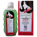 Medicines Mall - Sarada/SHL Arnica Hair Vitalizer (200 ML) Hair Oil