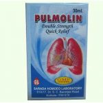 Medicines Mall - Sarada/SHL Pulmolin (30 ML) Drops