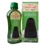 Medicines Mall - Lords Jaborandi (200 ML) Hair Oil