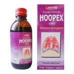 Medicines Mall - Allens Hoopex Syrup (60 ML) Syrup