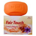 Medicines Mall - Allens Fair Touch Glycerin (75 GM) Soap
