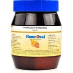 Medicines Mall - SBL Homeocal (450 GM) Speciality Tablets (Oral)