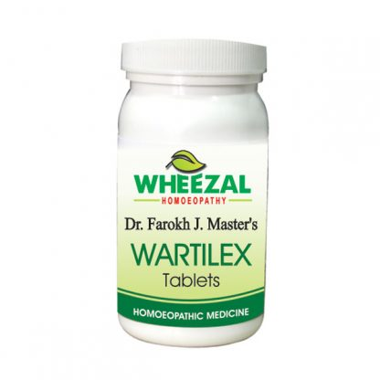 Medicines Mall - Wheezal Wartilex (75 TABLETS) Tablets