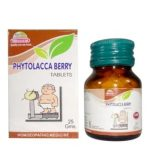 Medicines Mall - Wheezal Phytolacca Berry (25 GM) Tablets