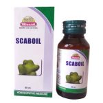 Medicines Mall - Wheezal Scaboil (450 ML) Massage Oil