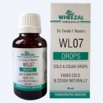 Medicines Mall - Wheezal Wl Drops 7 (30 ML) Drops