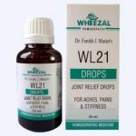 Medicines Mall - Wheezal Wl Drops 21 (30 ML) Drops