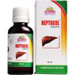 Medicines Mall - Wheezal Heptocol (30 ML) Drops