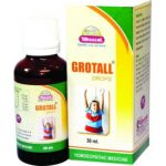 Medicines Mall - Wheezal Grotall (30 ML) Drops