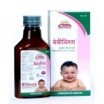Medicines Mall - Wheezal Baby Bliss (150 ML) Drops