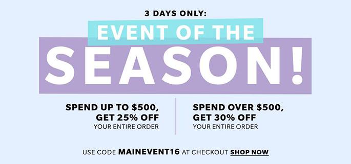 shopbop-sale2