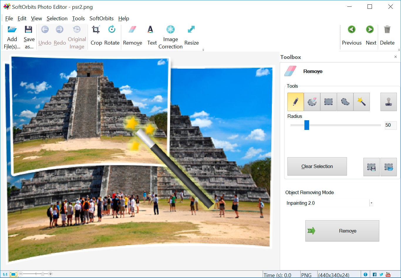 SoftOrbits Photo Editor 屏幕截图