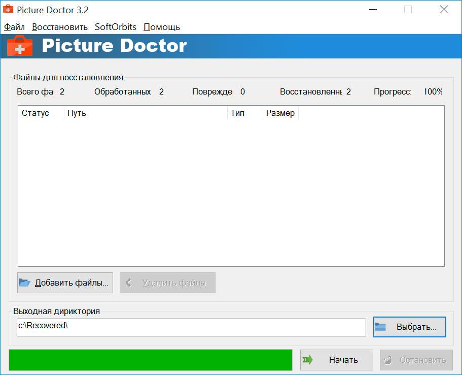 Picture Doctor Снимки экрана
