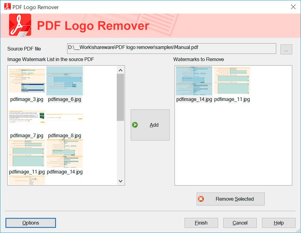 SoftOrbits PDF Logo Remover صور من البرنامج