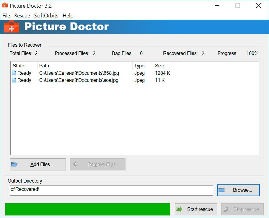 Picture Doctor Capturas de pantalla