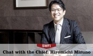 GPIF CIO Mizuno Exits