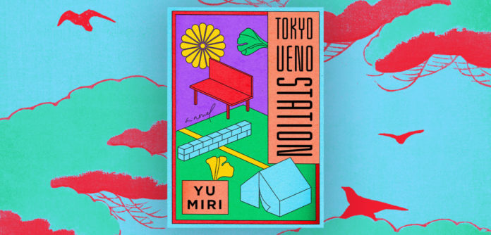"""The Resonance of Memory in """"Tokyo Ueno Station"""" – Chicago Review of Books"""